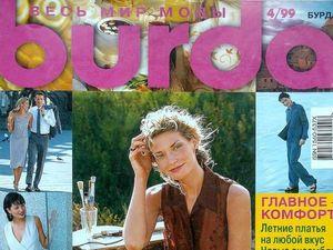 Парад моделей Burda Moden № 4/1999. Ярмарка Мастеров - ручная работа, handmade.