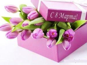 Скидки в моём магазине к 8 марта!!!. Ярмарка Мастеров - ручная работа, handmade.