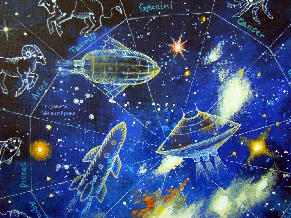 нло летающая тарелка, телескоп астрономия, белый желтый рыжий