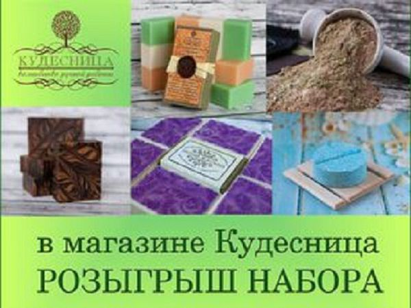Розыгыш конфетки! | Ярмарка Мастеров - ручная работа, handmade