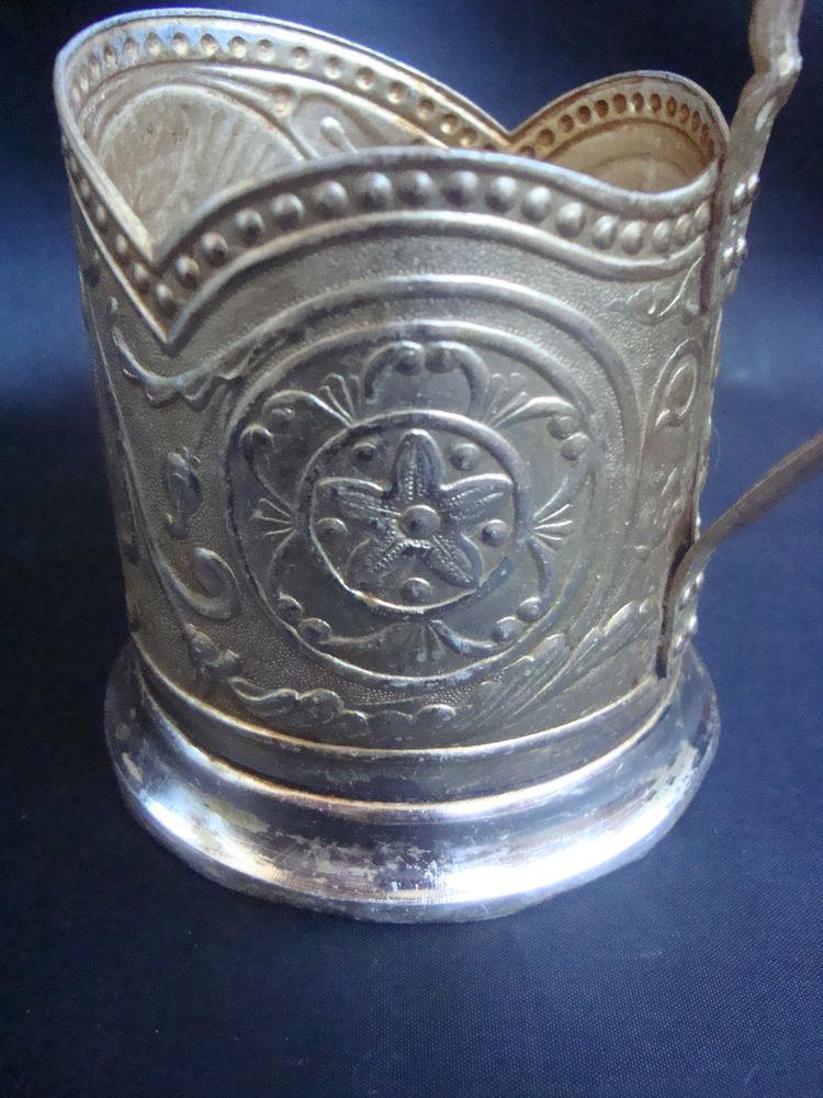 подстаканник винтаж, герб горького, подстаканник алюминий