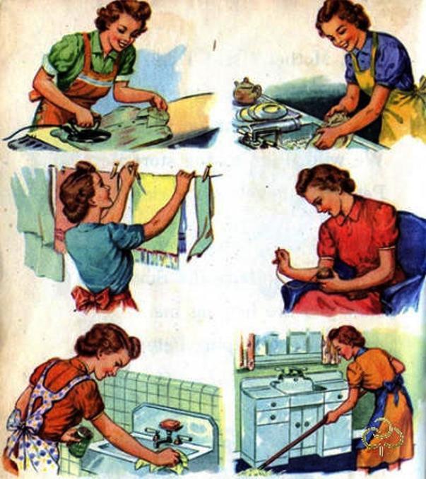 чистота, домашний