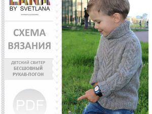 Вяжем бесшовный свитер с рукавом-погоном | Ярмарка Мастеров - ручная работа, handmade