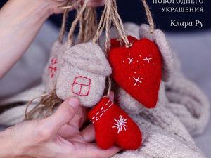 Расписание МК в студии  «Шерсти клок»  на декабрь 2018. Ярмарка Мастеров - ручная работа, handmade.
