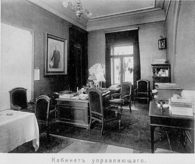 Eliseyev36 Торговая империя Елисеевых
