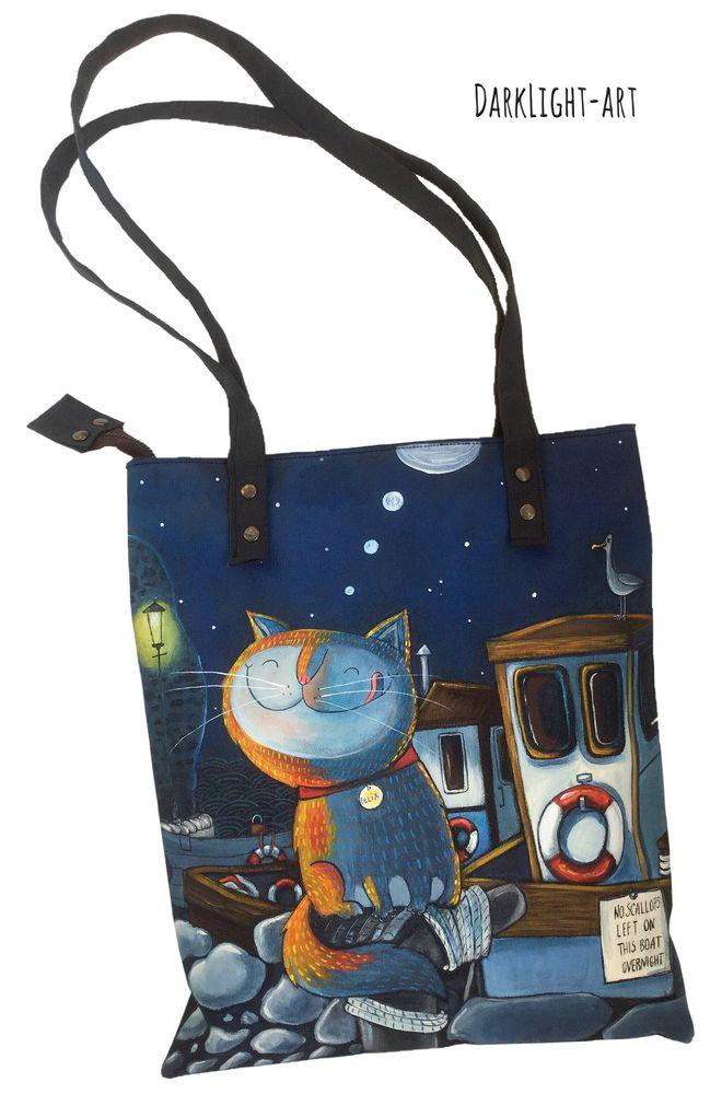 аукцион, новинка, сумка из ткани, текстильная сумка, котики, коты, морской