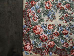 Подборка  замши и павловопосадских  платков | Ярмарка Мастеров - ручная работа, handmade