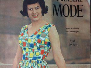 Praktische Mode — старый немецкий журнал мод 7/1960. Ярмарка Мастеров - ручная работа, handmade.