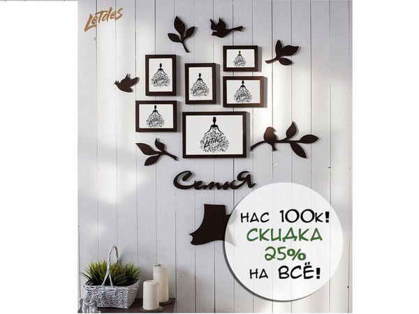 Скидка на ВСЕ изделия 25%! | Ярмарка Мастеров - ручная работа, handmade