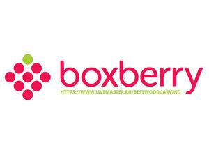 Покупка и доставка Boxberry + акция. Ярмарка Мастеров - ручная работа, handmade.