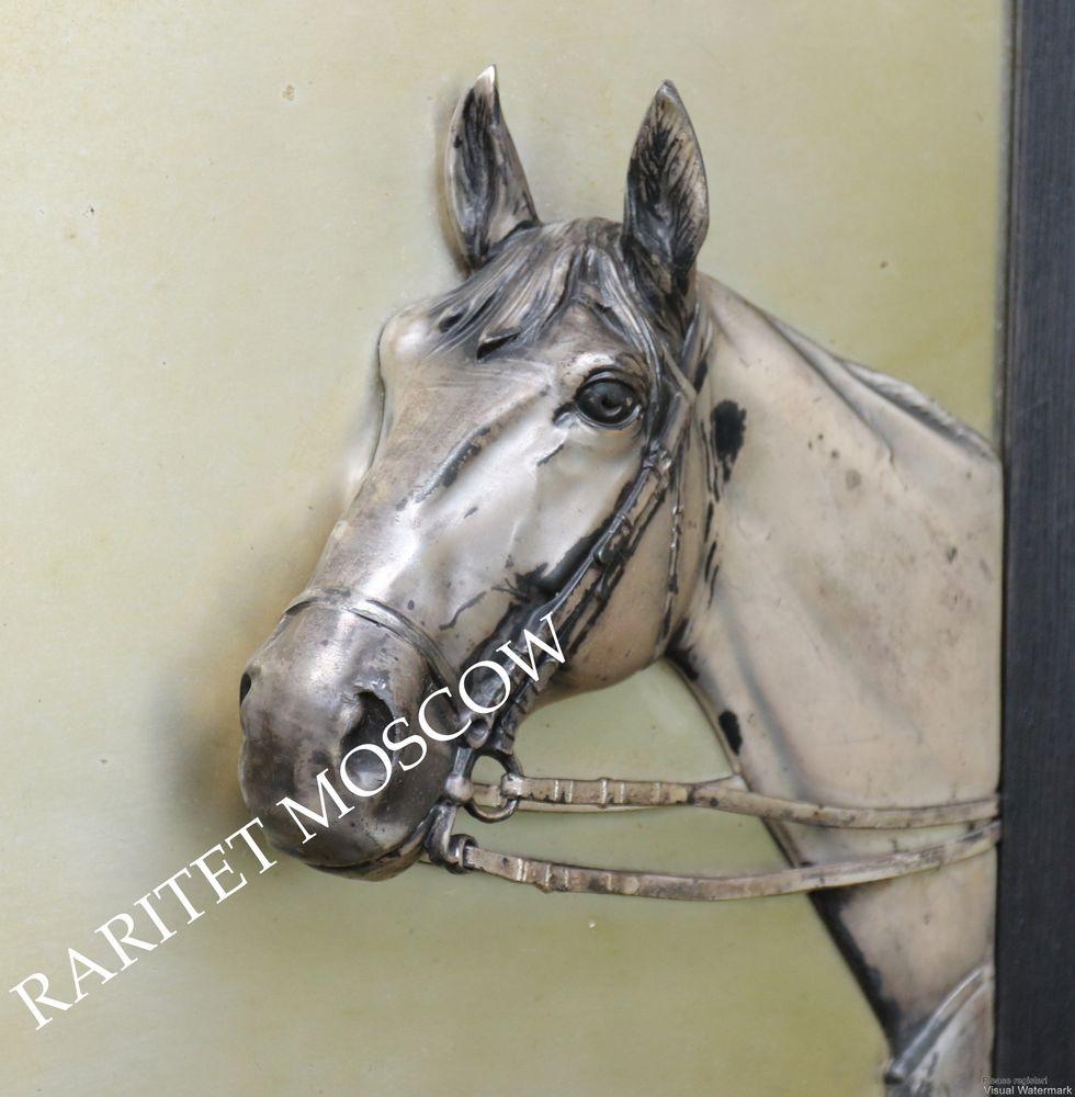 Картина панно конь лошадь серебрение Германия 7, фото № 10