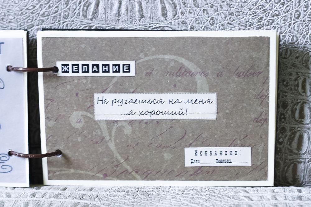Чековая книжка желаний в чёрной кожаной обложке, фото № 24