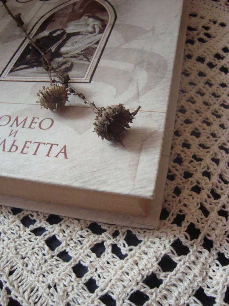 прямоугольная салфетка, ромео и джульетта, винтажный стиль