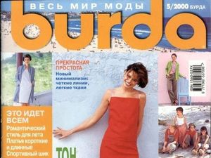 Парад моделей Burda Moden № 5/2000. Ярмарка Мастеров - ручная работа, handmade.