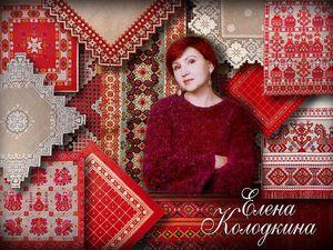 """""""Дары небесные"""" Елены Колодкиной. Ярмарка Мастеров - ручная работа, handmade."""