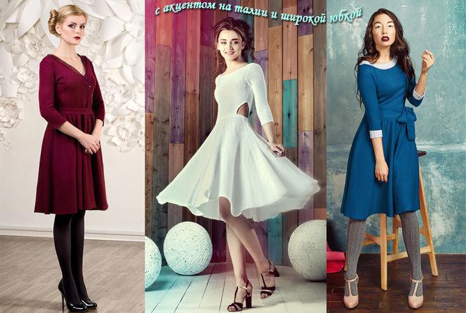 Опрос: какой силуэт платья Вы предпочитаете?, фото № 4