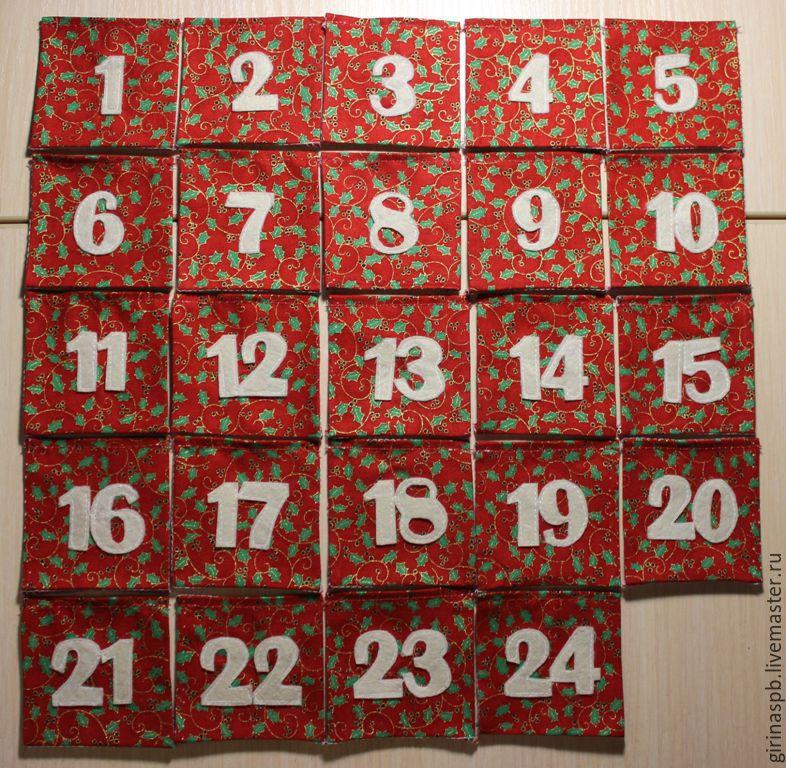 Как сделать рождественский календарь своими руками 90