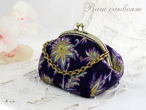 Единственный экземпляр Таинственный Фиолет снова в магазине!. Ярмарка Мастеров - ручная работа, handmade.