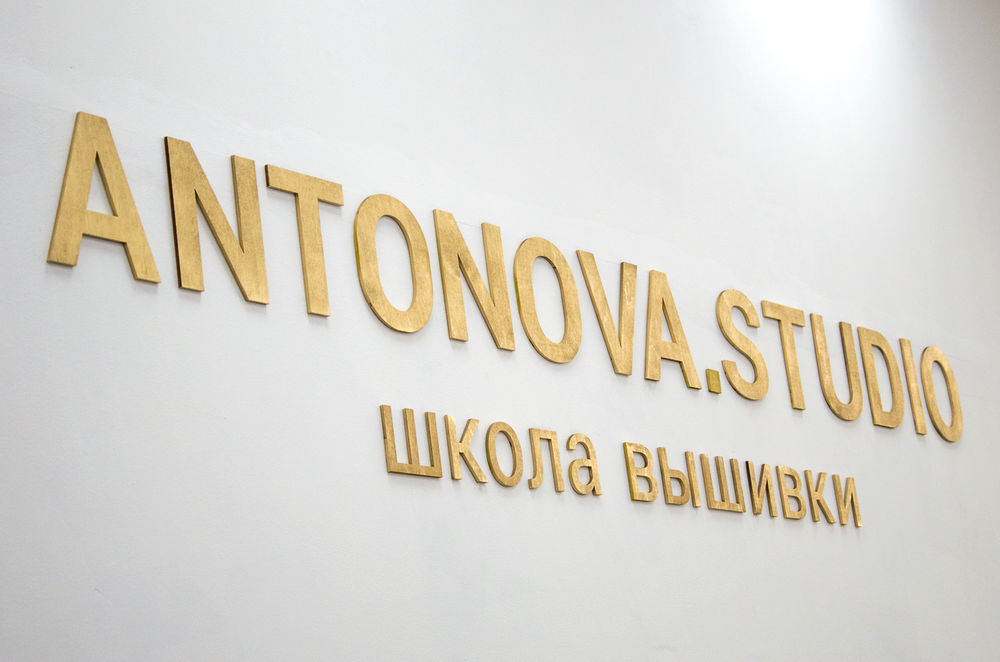 Открытие моей школы вышивки в Москве!, фото № 3