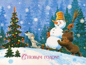 Всех-всех-всех с Новым годом!!!! | Ярмарка Мастеров - ручная работа, handmade