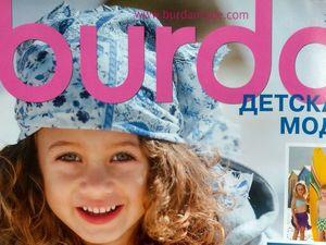 """Парад моделей Burda """"Детская мода"""", №2/2012. Ярмарка Мастеров - ручная работа, handmade."""