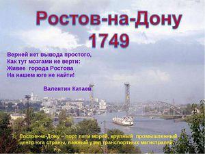 Приглашаем на ЯРМАРКУ Ростовскх Мастеров !!!! | Ярмарка Мастеров - ручная работа, handmade