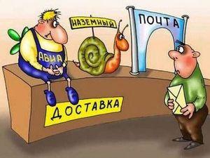 Важная информация: изменение срока хранения посылок на Почте России. Ярмарка Мастеров - ручная работа, handmade.