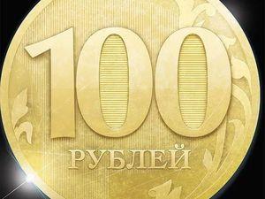 Только для друзей! Подарки по 100 рублей!. Ярмарка Мастеров - ручная работа, handmade.