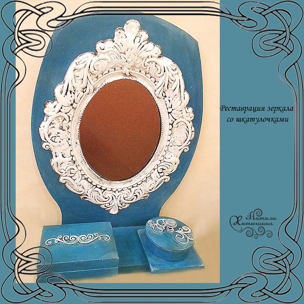 зеркало, шкатулка ручной работы