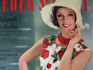 Neuer Schnitt — старый немецкий журнал мод 6/1962. Ярмарка Мастеров - ручная работа, handmade.