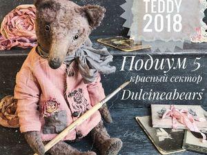 Hello Teddy 2018. Ярмарка Мастеров - ручная работа, handmade.