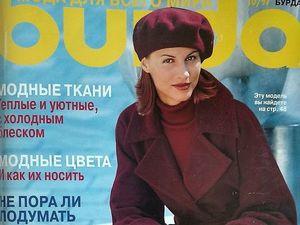 Парад моделей Burda Moden № 10/1997. Ярмарка Мастеров - ручная работа, handmade.