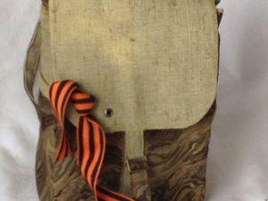 Аукцион на рюкзачок. Ярмарка Мастеров - ручная работа, handmade.