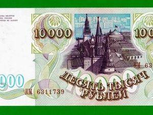 Розыгрыш сертификата на 10 000 рублей!!!!. Ярмарка Мастеров - ручная работа, handmade.