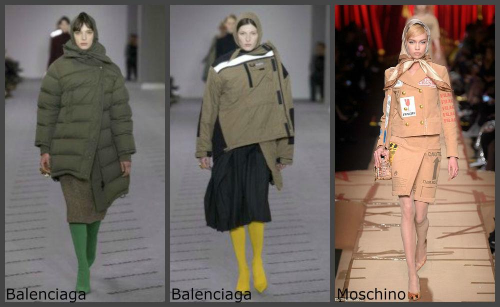 модные тенденции, модные цвета, бактус