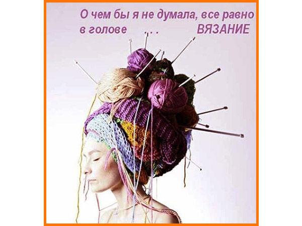 филейное кружево, схемы вязания