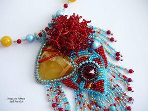 Закрыт! Аукцион на вышитый бисером кулон с симбирцитом и бахромой Коралловый риф! Сейчас!. Ярмарка Мастеров - ручная работа, handmade.