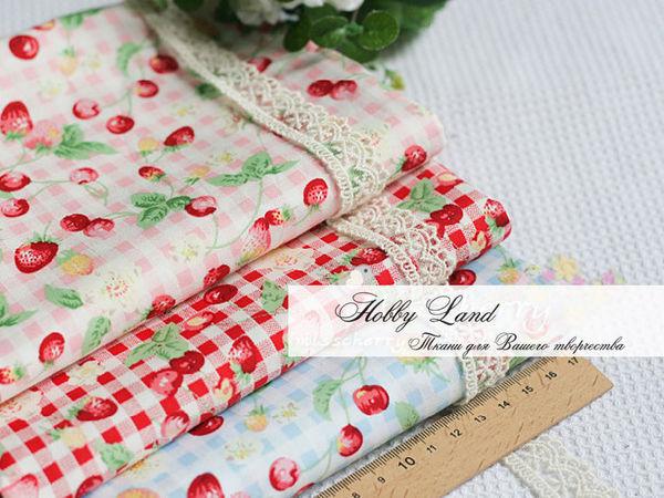 Осенняя конфетка от Hobby Land! Призы - два набора красивого хлопка! | Ярмарка Мастеров - ручная работа, handmade