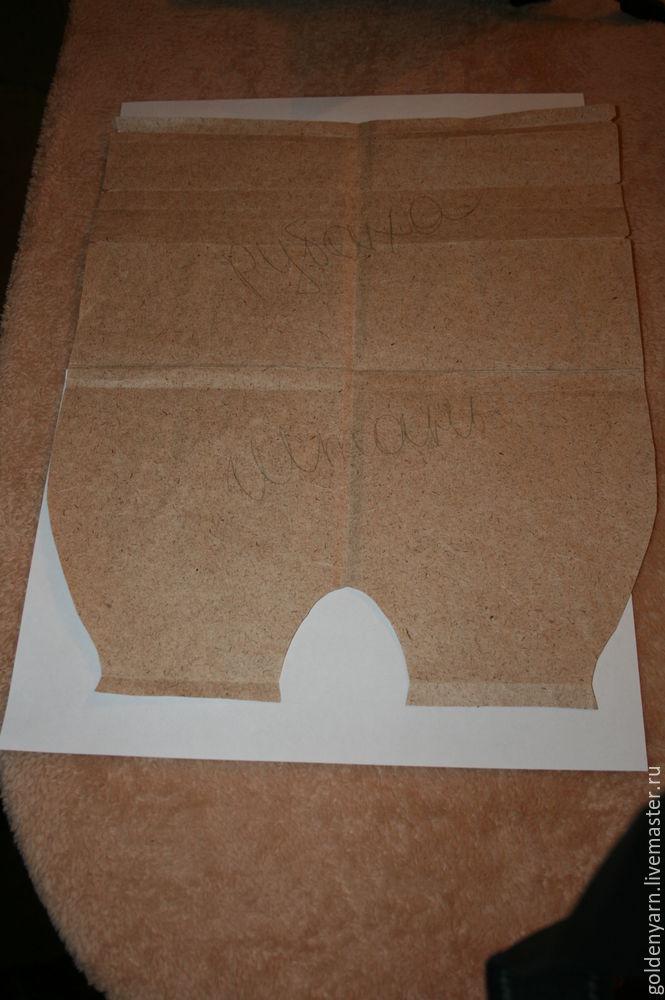 пакетница