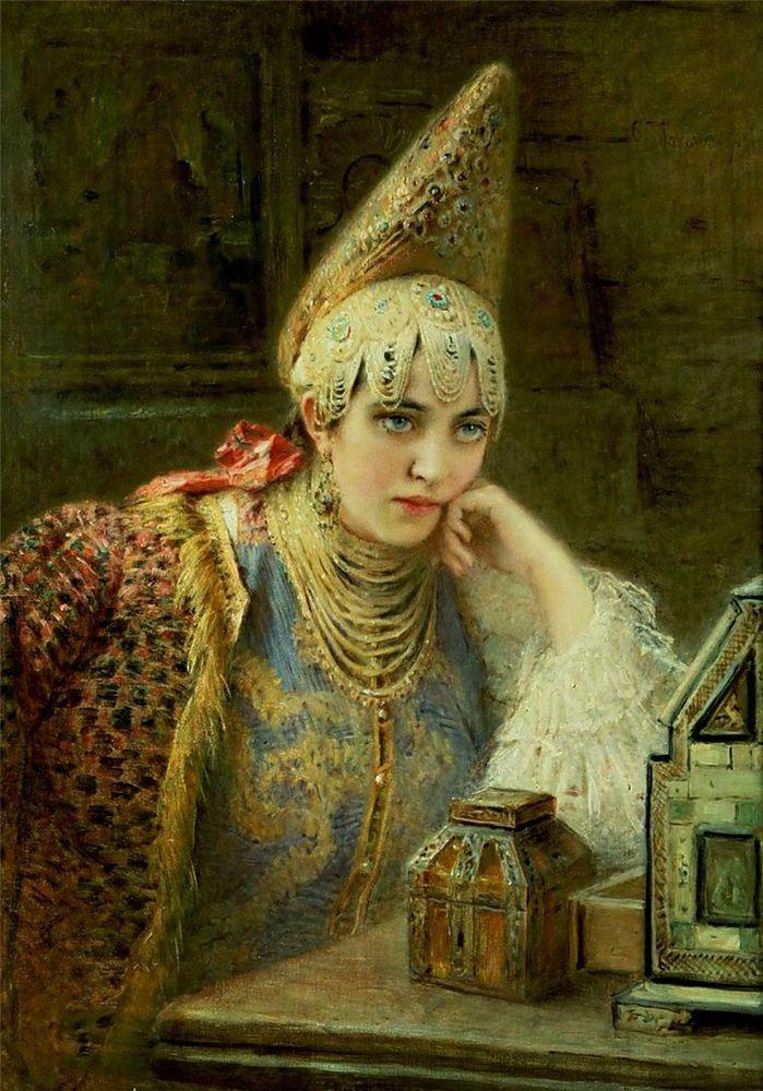 the boyar's daughter