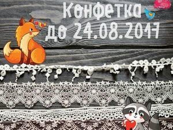 У магазина кружева-кружева случилась кружевная конфетка по поводу пятилетнего юбилея! | Ярмарка Мастеров - ручная работа, handmade