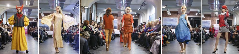 выставка войлока, дефиле, коллекция одежды