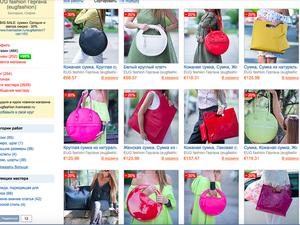 «bIg Sale: сумки» Участвую!! Скидки - 30% и -20%. Ярмарка Мастеров - ручная работа, handmade.