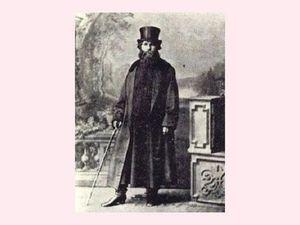 Старые русские: какими были самые  необычные миллионеры  19-го века в России | Ярмарка Мастеров - ручная работа, handmade