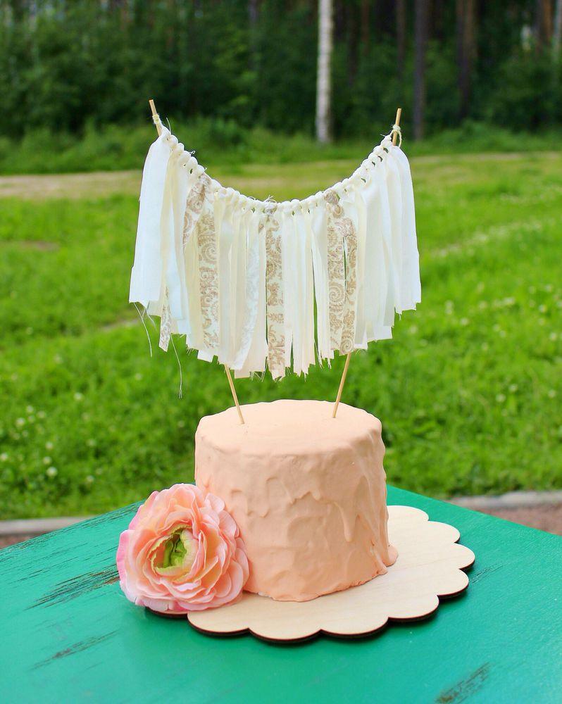 бохо шик, рустик, свадебный декор, торт