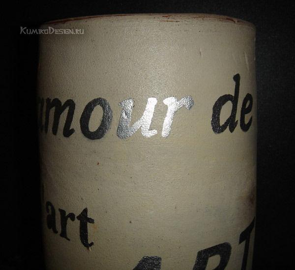 Декор вазы, фрагмент, дизайнер Юлия Дружинина