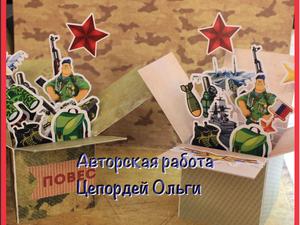 Подарок защитнику отечества | Ярмарка Мастеров - ручная работа, handmade