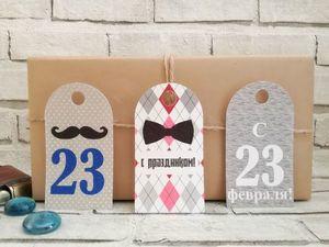 Открылся аукцион мужских подарков!. Ярмарка Мастеров - ручная работа, handmade.