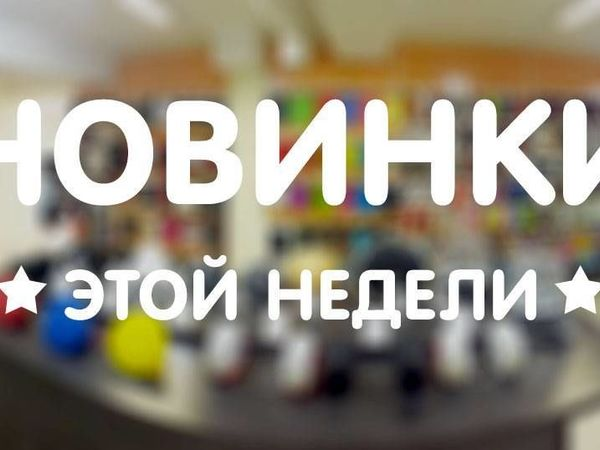 Новинки этой недели   Ярмарка Мастеров - ручная работа, handmade