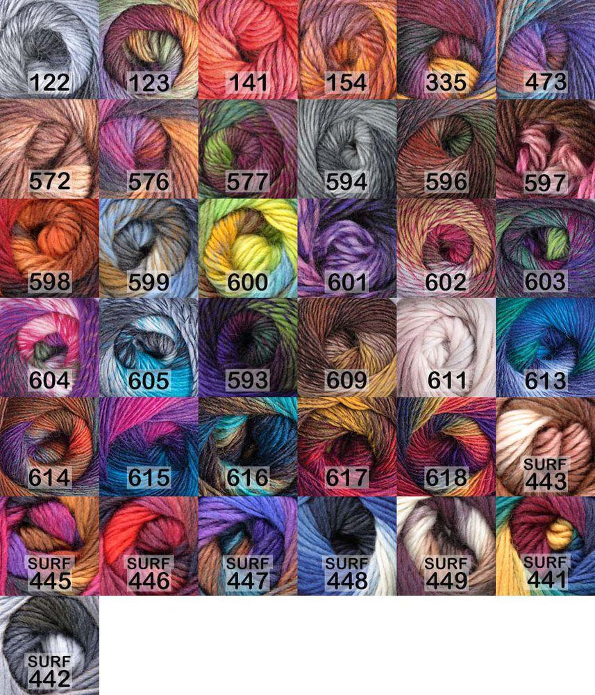 ищу, пряжа, пряжа для вязания, шерсть, шерсть 100%